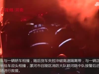 爆炸声不断 司机被困 河南消防:不到最后一秒绝不放弃!