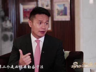 70人献礼70年 观澜湖集团主席朱鼎健:企业家要以身作则