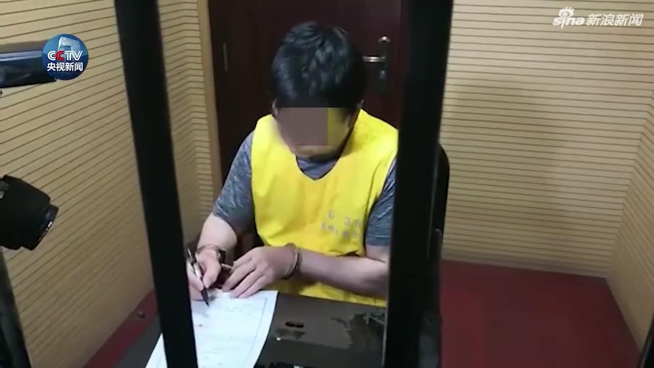 """视频-王某某被羁押视频曝光 中间人""""周某某""""首次"""