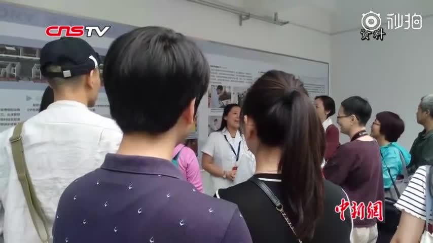 视频|4万多人报名修故宫!单霁翔:名牌大学硕士以