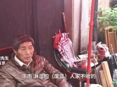 上海一老人收废品太多蔓延至弄堂,保洁公司整理出三卡车废品_浦江头条_澎湃新闻-The Paper
