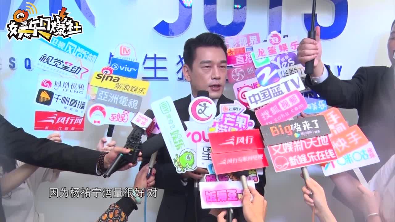 王耀庆邀杨祐宁体验冰饮派对为新作《培尔金特》打call