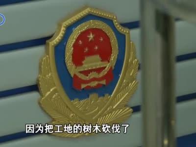 警方破获天津造纸厂地块被圈占案!