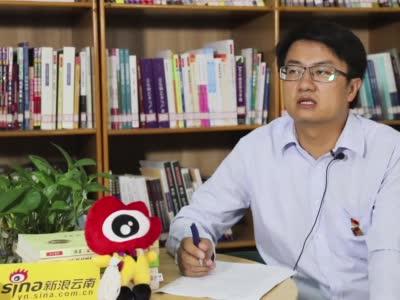 云南师范商学院招生政策解读