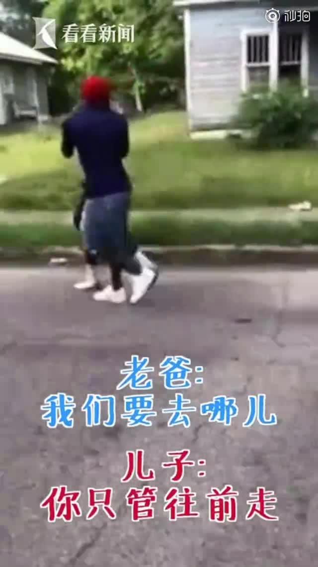 视频-儿子存钱数月为父亲买新车 父亲看到惊喜后当