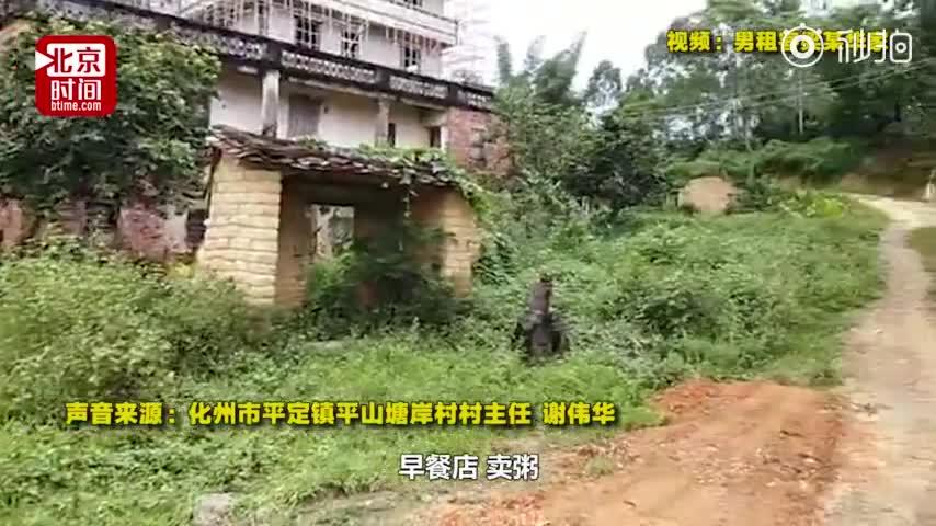 视频|杭州骗走女童的两租客共同点:都曾离婚  欠