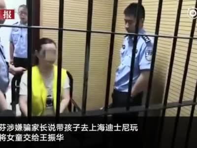 视频|周某芬母亲回应女儿给王振华牵线:我恨他们