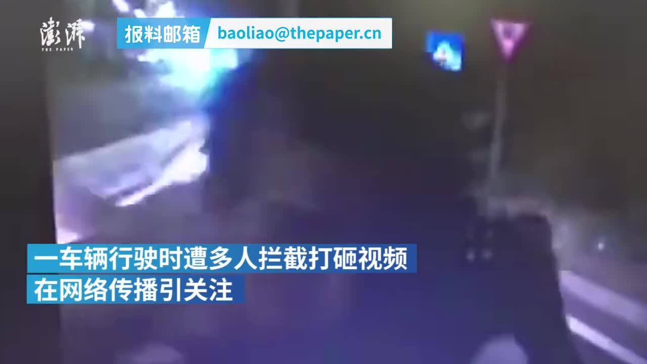 视频:汕头东海岸大桥上3人拦车打砸