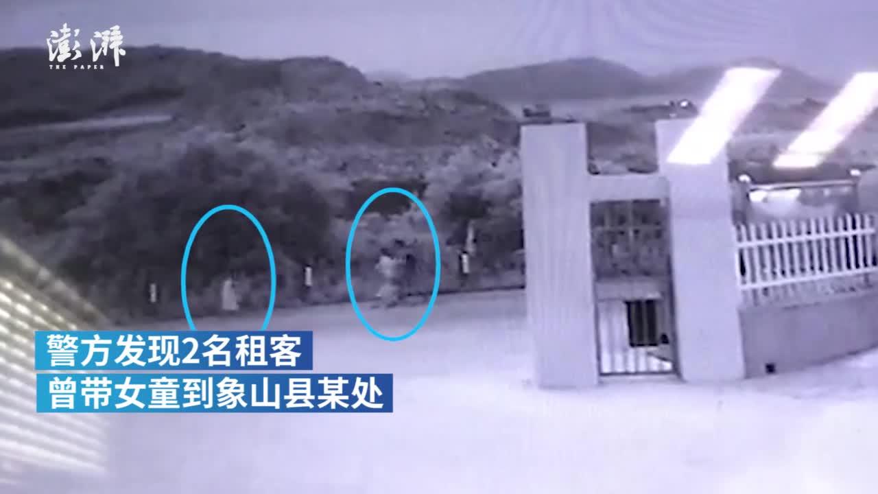 视频|杭州女童失联前最后监控视频曝光:3人进去2