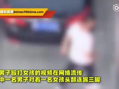 视频-又是当街施暴!大庆一男子朝前女友头部狠踢三脚 警方:打人者被抓