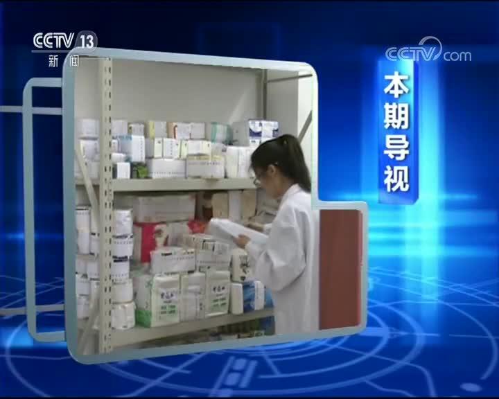 视频-【每周质量报告】:我们每天都在用的卫生纸很