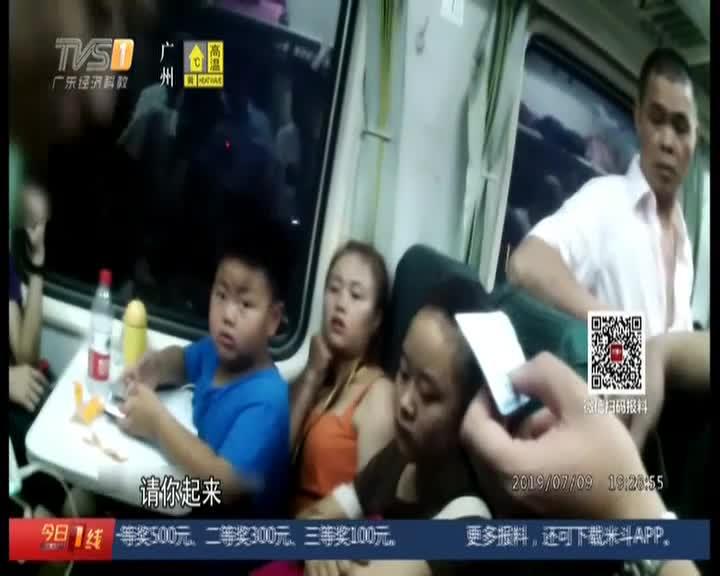 视频:霸座男装疯卖傻 多次警告后被强行带离