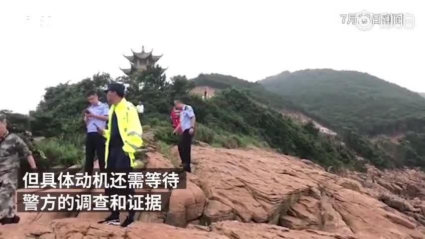 视频-杭州女童姑父:庆幸老人没有一同前往