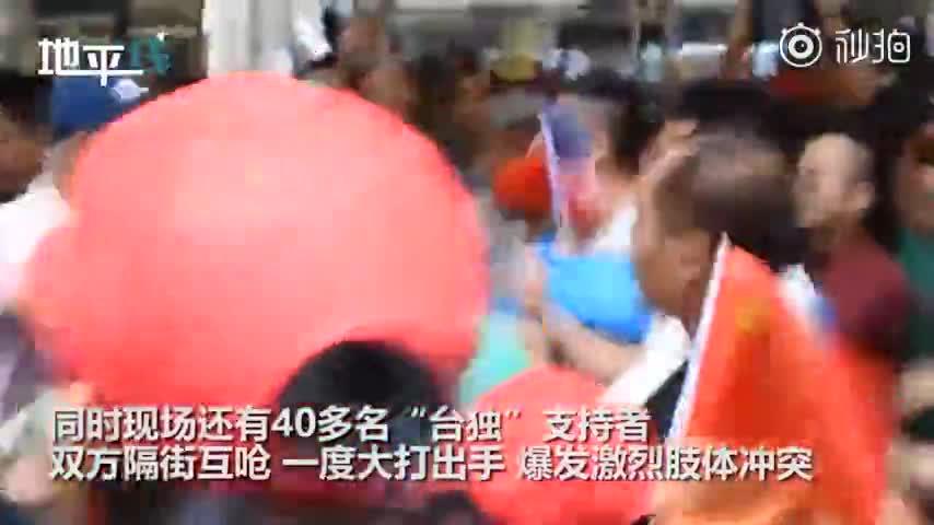 视频:中国外交部罕见撂空前狠话 向蔡英文发出强硬