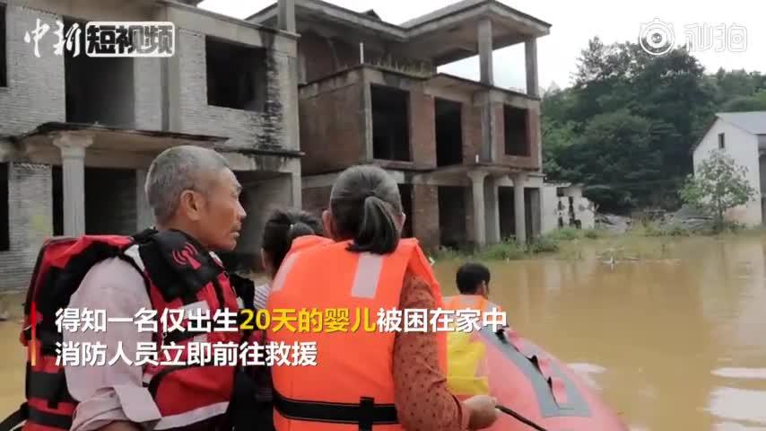视频:20天婴儿睡在脸盆中 浑然不知身处洪灾
