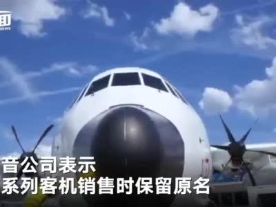 """波音737 MAX被强行改名:机头被刷成""""8200"""""""