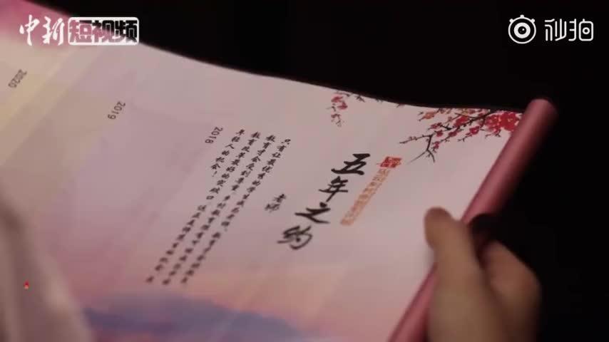 视频-马云回母校杭州师范大学:老师的眼界就是学生