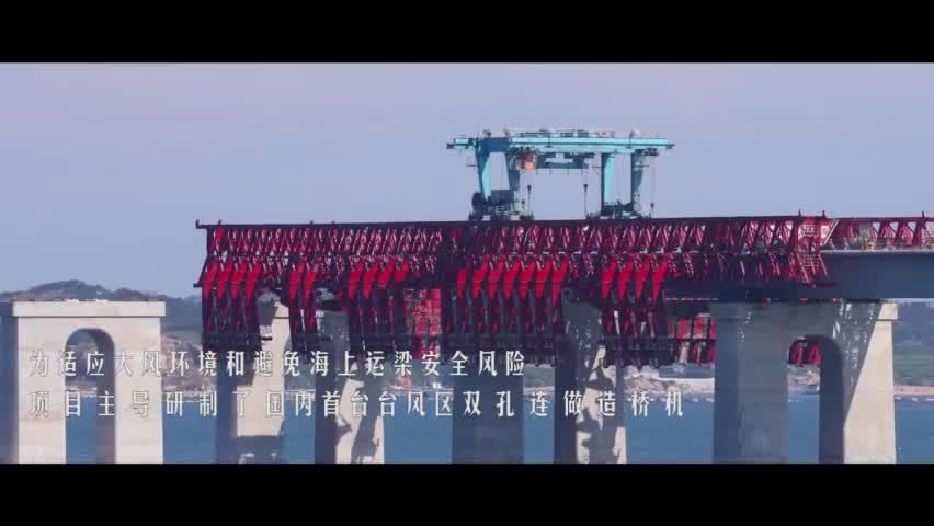 365bet网上娱乐场-刚刚 大陆距台湾最近的跨海大桥关键点合龙(图)