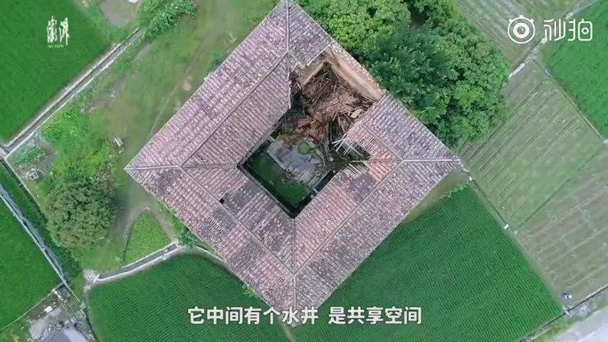 视频:厦门三百年土楼部分倒塌 曾多次呼吁修缮