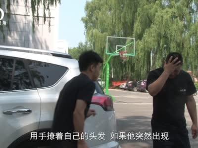 吉度视角 NO.003 新浪吉林特别邀请净月民警教你一组超有效防身术