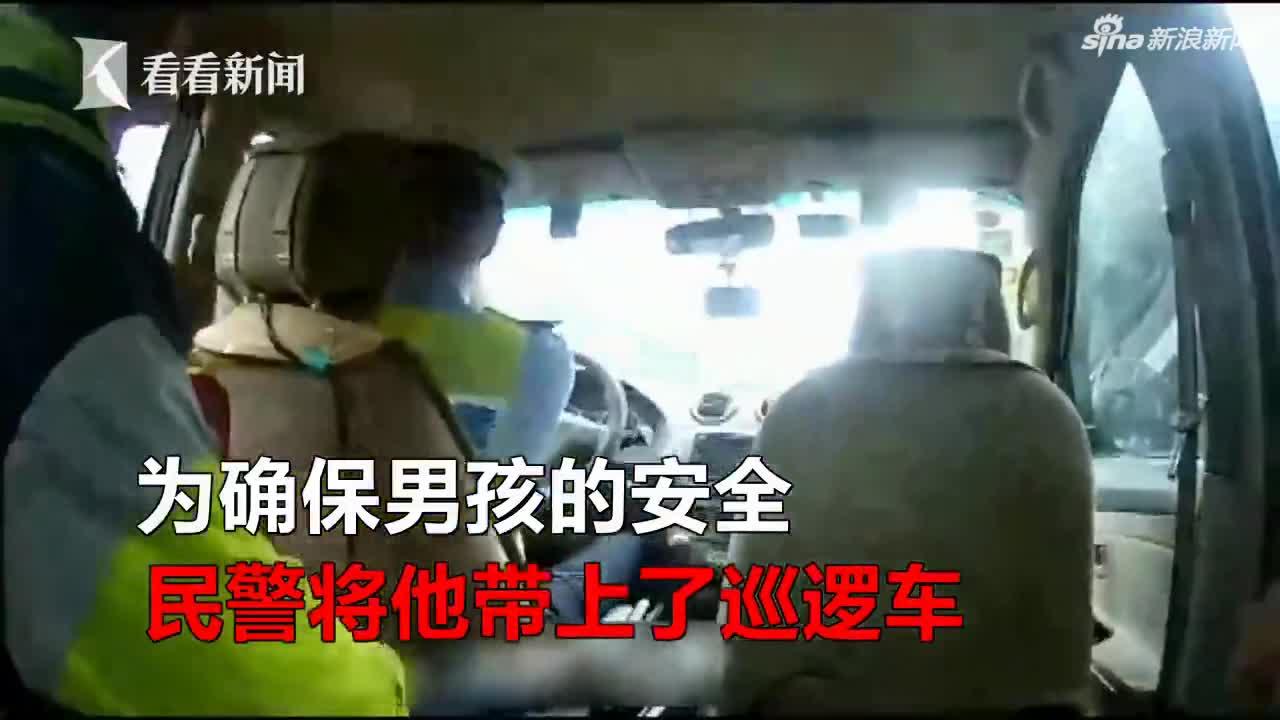 视频|15岁男孩高速徒步两天半 只因期末考试考砸