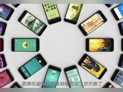 视频丨国内首批5G手机获3C认证 将陆续启动上市