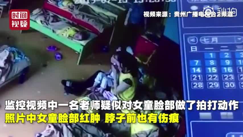 """视频:患""""语言障碍""""两岁女童去康复中心治疗 入学"""