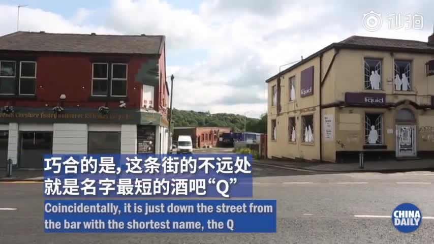 视频:英国名字最长的酒吧重新开放