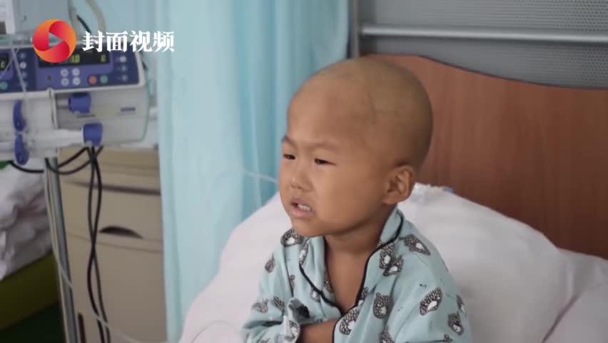视频:父亲卖唱陪酒筹钱救白血病儿子 下班后常常吐