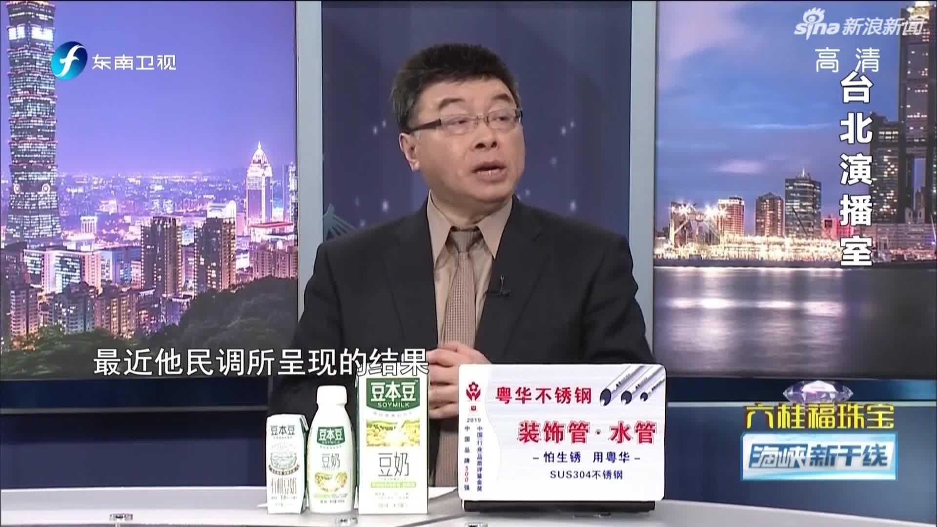视频-柯文哲炮轰民进党言语辛辣