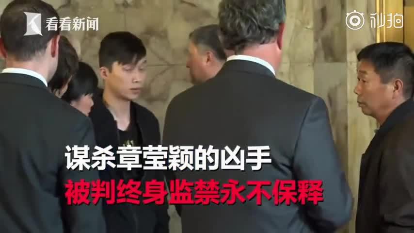 """视频-法官当庭斥克里斯滕森毫无悔意:连句""""对不起"""