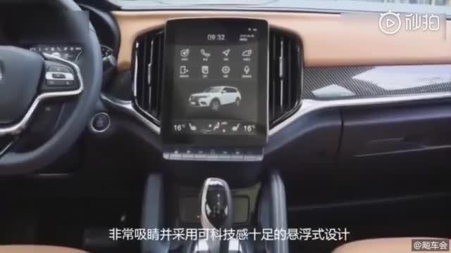 汽车视频:配宝马发动机