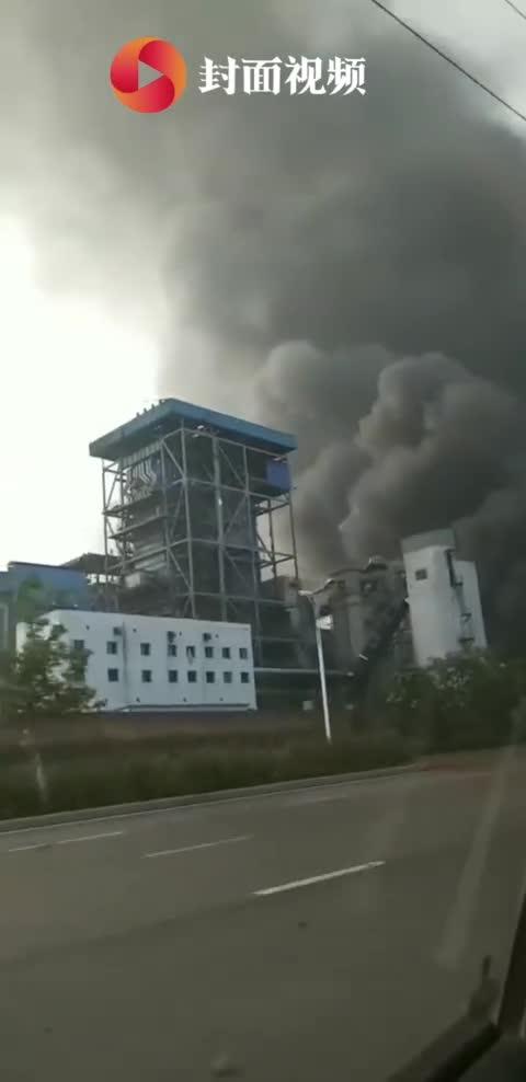 突发!河南三门峡一气化厂爆炸 现场升起蘑菇云