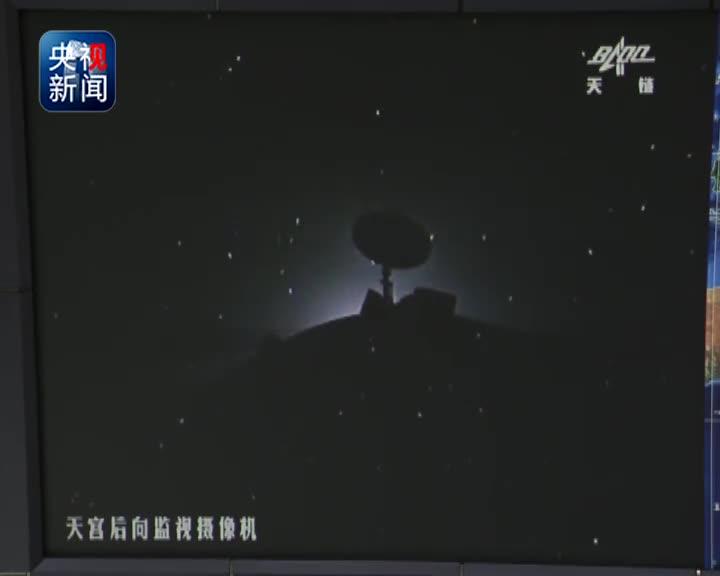 视频-不说再见!一睹天宫二号再入大气层瞬间!