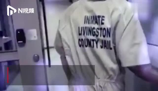 视频-章莹颖案被告监狱生活曝光:曾因垃圾桶挡门窗