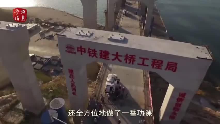 """视频-中国这座刚完工的工程 被英媒评为""""世界级挑"""