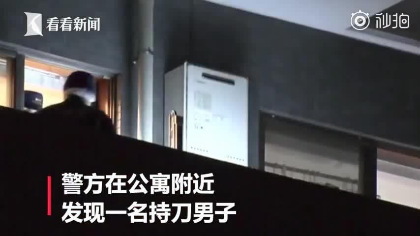 视频:因性格不合 中国一留学生在日本被同胞室友刺