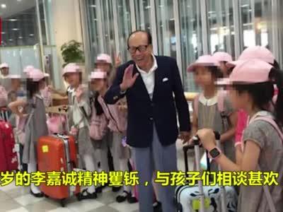 中国儿童在日机场相互礼让 引起李嘉诚注意获资助(含视频)_手机新浪网