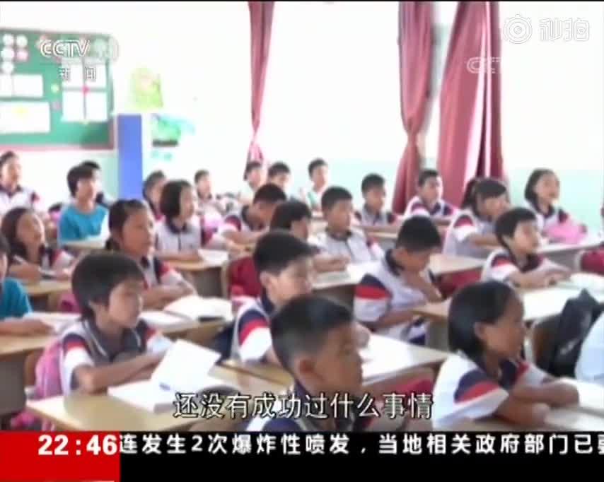 """视频:乡村小操场""""跳""""出20多名世界冠军 """"地表"""