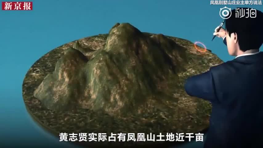 视频-莆田亿万富豪的双面人生:组织