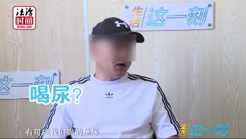 视频:是尿还是酒?人均两百元的日料店里清酒发黄还