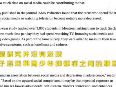 青少年长时间用社交媒体易得抑郁症