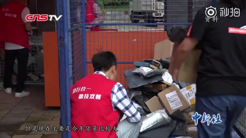 视频|快递柜怎么用?邮政局新规:未经同意 包裹不