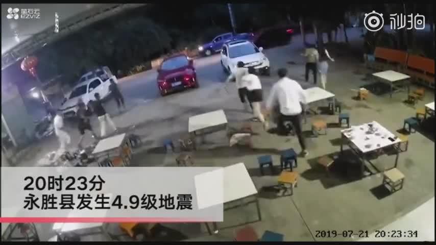 视频-云南丽江市永胜县4.9级地震 村民感到震感