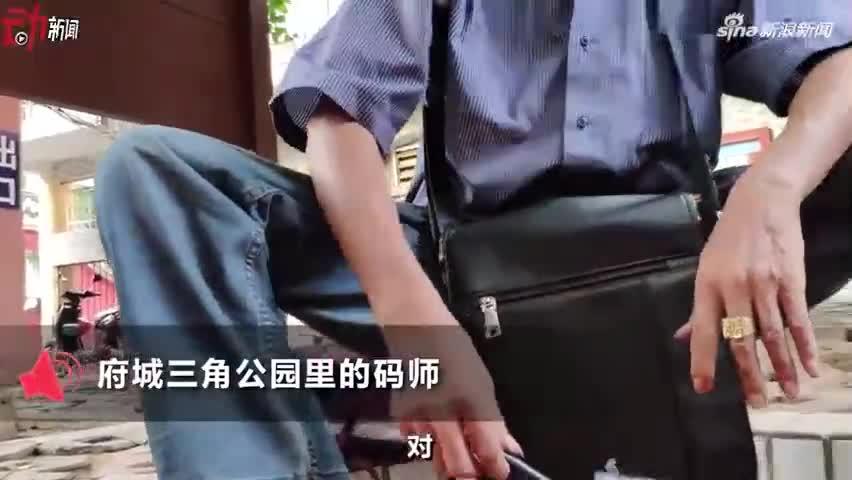 """视频-海南私彩""""江湖"""":隐蔽庄家高赔率引人入局"""