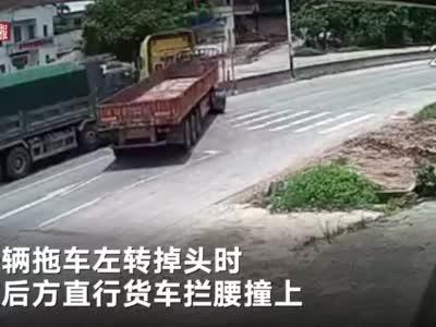 监拍广东罗定一拖车掉头与货车相撞 前轮瞬间被撞飞