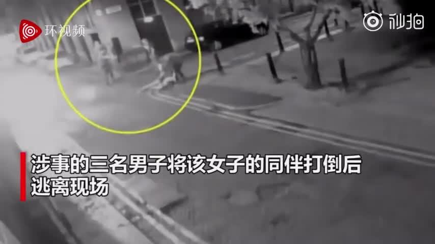 视频:18岁女子街头拒绝男子搭讪被打 眼部淤青肿