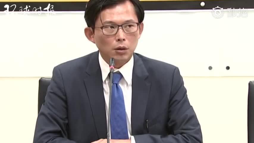 视频:台官员被曝利用蔡英文专机走私香烟 蔡英文震