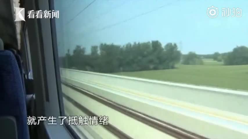 视频:儿子身高超标被要求补票 女子站台上掌掴乘务
