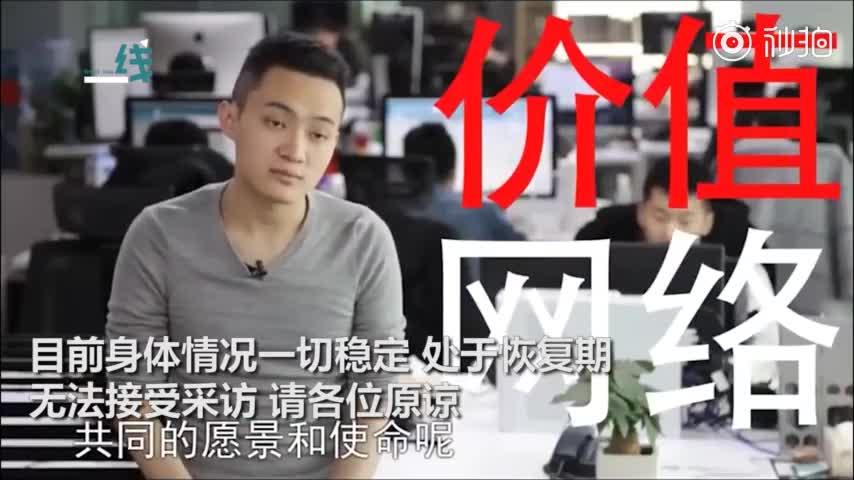 视频:孙宇晨取消巴菲特午餐 巴菲特已同意午餐重新